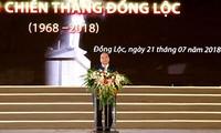阮春福出席同禄大捷50周年纪念大会