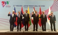第11次湄公河区域各国与日本合作部长级会议举行