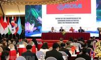 ASOSAI执行委员会第52次会议开幕