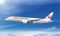 越捷航空公司与日本航空公司加强合作