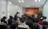 越南-日本选手参加人工智能编程挑战赛