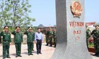 高平省为越中边境友好交流做好准备