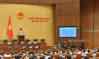 越南提出2019年GDP的增长目标为6.6%至6.8%