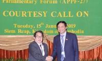 越南国会秘书长、国会办公厅主任阮幸福会见柬埔寨国会秘书长林炳龙
