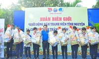 2019国家志愿者年活动启动仪式在安江省举行