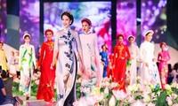 胡志明市奥黛节:弘扬越南奥黛