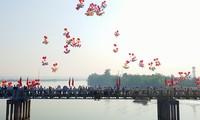 越南南方完全解放44周年纪念活动举行