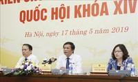 越南第十四届国会第七次会议将于5月20日开幕