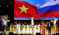 阮春福总理和梅德韦杰夫总理出席越南俄罗斯年和俄罗斯越南年开幕式