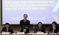 越南驻欧洲各国大使馆商务参赞会议举行
