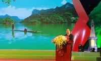 北(氵)件省举行省解放70周年纪念仪式