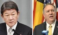 美日外长就朝鲜和中东问题分享共同观点