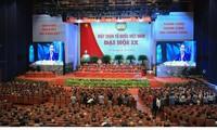 越南祖国阵线第九次全国代表大会开幕