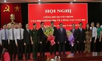 范明正与山萝省省委领导人举行工作会议