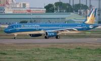 越南航空公司因台风米娜影响而继续调整运营