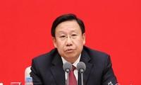 中国:中共十九届四中全会具有重要历史地位及深远影响