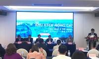 2019年越中国际商贸旅游博览会:扩大合作  可持续发展