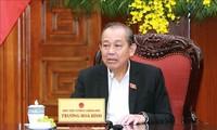 张和平副总理:法大要加快建设成为培训法律干部的重点学校