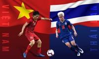 2022年世界杯亚洲区预选赛:亚足联称越南队强于泰国队