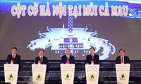 阮春福出席2019年金瓯省旅游文化周开幕式