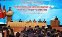 越南政府办公厅在电子政务建设中取得跨越式进展