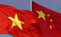 陈国旺会见中国共产党代表团