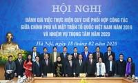 阮春福:发挥越南祖阵的作用  加强全民族大团结体