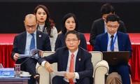 第26届东盟经济部长非正式会议开幕