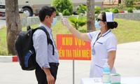 越南政府总理指示加大新冠肺炎疫情防控力度