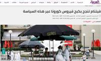 阿拉伯媒体:越南通过强有力的政策成功控制疫情