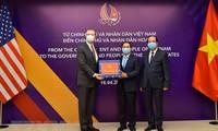 越南积极为防控疫情国家协助