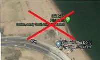 谷歌地图关于富安省绥和市海滩的注释不属实