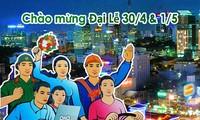 一组陪伴一代代越南人成长的豪迈壮歌