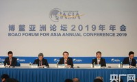 中国取消博鳌亚洲论坛2020年会