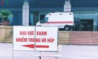 越南新冠肺炎疫情:连续20天无新增社区感染病例