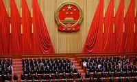 中国第十三届全国人民代表大会第三次会议开幕