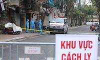 日本电视台:不一样的新冠肺炎防控工作,越南受到全世界的赞扬