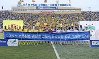 亚洲媒体称赞越南恢复足球比赛