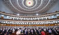中国全国政协十三届三次会议闭幕