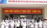 越南再有4名新冠肺炎患者治愈出院
