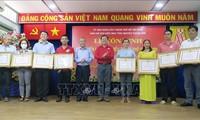 胡志明市表彰无偿献血先进典型