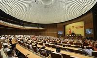 越南国会通过《投资法(修正案)》
