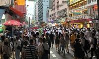 七国集团国家外长就香港问题发表联合声明