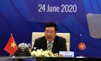 东盟协调委员会举行第26届会议