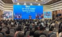 第36届东盟峰会开幕