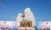2020年夏季青年志愿者行动出征仪式在广平省举行