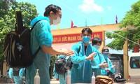 越南连续91天无新增社区传播病例