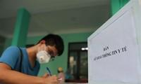 河内市对7月16日之后从岘港市回来的人员进行取样检测