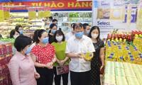越南各大超市增加商品储备