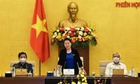 越南国会常委会第47次会议闭幕